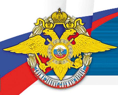 Нормативы на сотрудника. Приказ МВД № 859 / 2014