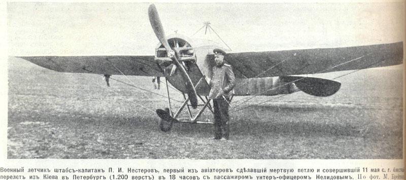 http://www.samoupravlenie.ru/images/avia_85.jpg