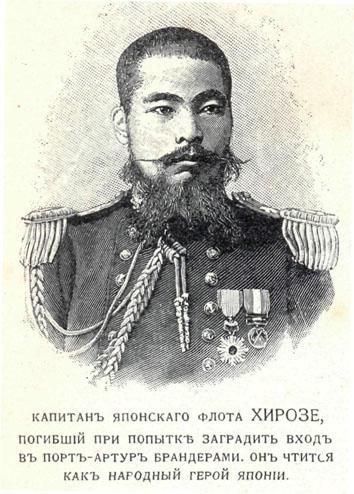 Русско японская война 1904 1905 г г
