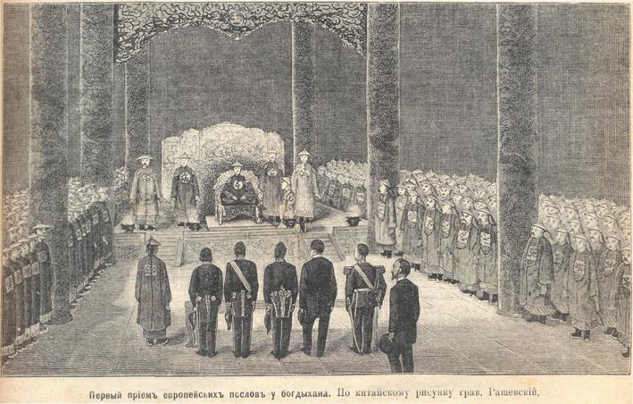 ��������� ����� (1894 ���)...