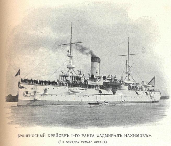 Картинки по запросу крейсер адмирал нахимов фото